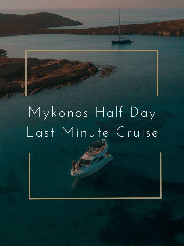 mykonos_last_minute_cruise